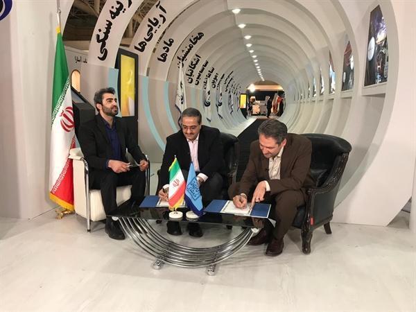 تفاهم نامه همکاری بین معاونت سرمایه گذاری سازمان و جامعه گردشگری الکترونیکی امضاء شد