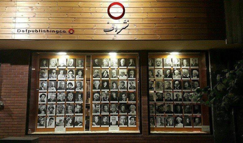 برگزیدگان جایزه ادبی بهمن معرفی شدند