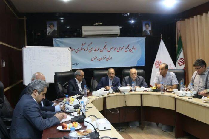 انجمن حرفه ای گردشگری سلامت خراسان رضوی تشکیل شد