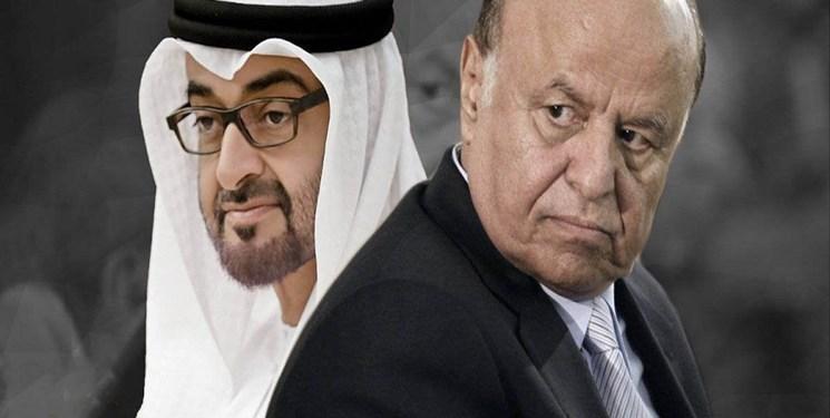 افزایش اختلافات بین امارات و دولت مستعفی یمن