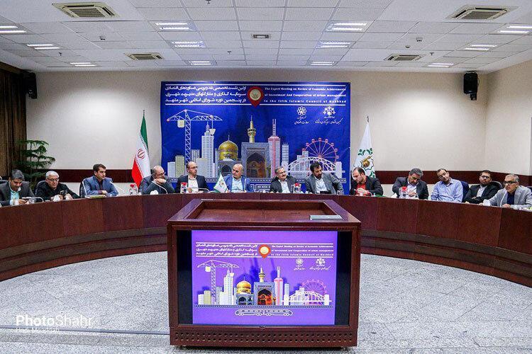 همکاری شهرداری و شورا در حوزه معاونت مالی مشهد