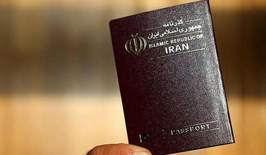 ویزا ایران و عراق برای همواره لغو می گردد