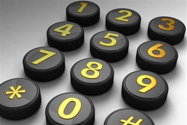 برقراری 43میلیون دقیقه تماس خارجی در عید، بیشترین مکالمه با 9 کشور