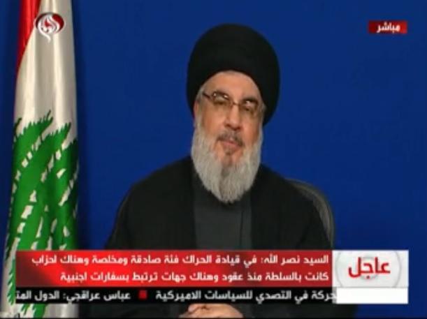 سید حسن نصرالله: اعتراضات مردمی نشان دهنده درد مردم است، با سقوط دولت مخالفیم