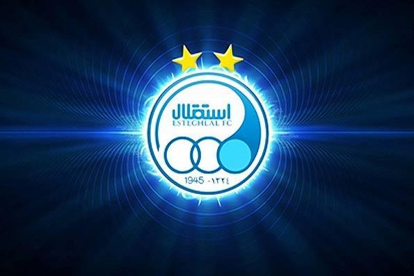 واکنش باشگاه استقلال به جذب ستاره تیم ملی برزیل