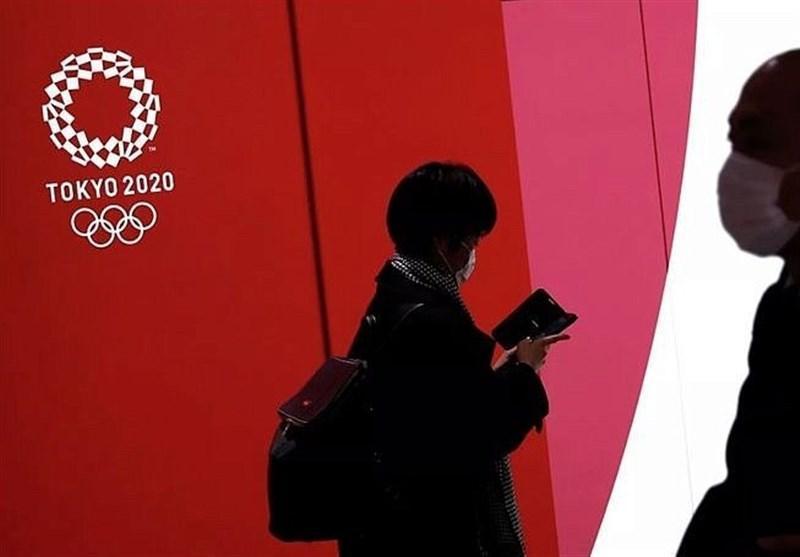 بیانیه مشترک IOC و کمیته برگزاری المپیک 2020