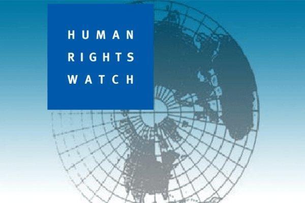 دیده بان حقوق بشر خواهان تسهیل تحریم های آمریکا علیه ایران شد