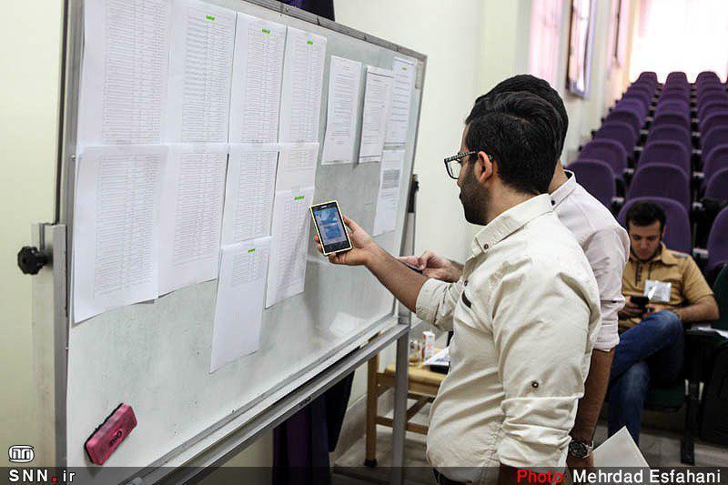 شروع کلاس های مجازی دانشگاه تبریز از 22 شهریور ماه