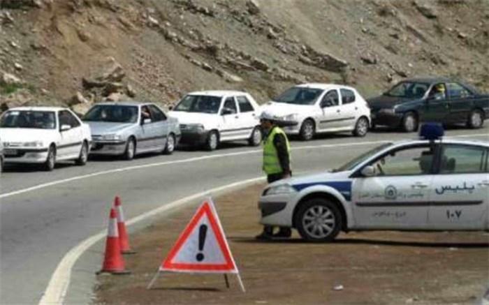 اعلام محدودیت های ترافیکی در تعطیلات پیش رو