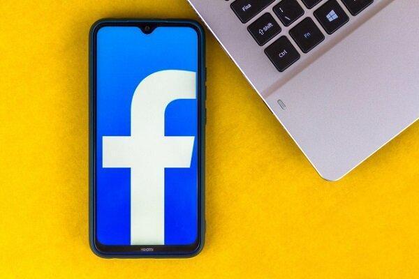 فیس بوک به میز مذاکره با استرالیا برگشت