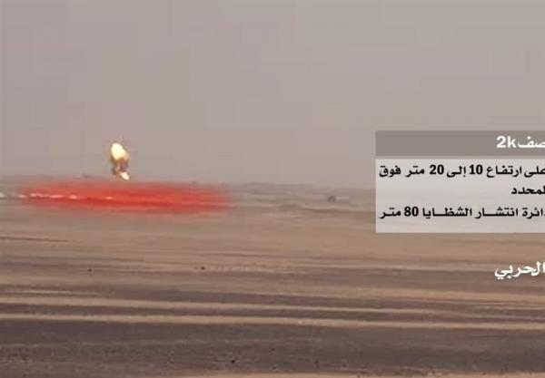 عملیات منحصر به فرد ارتش یمن علیه مواضع ائتلاف سعودی در اردوگاه الودیعه